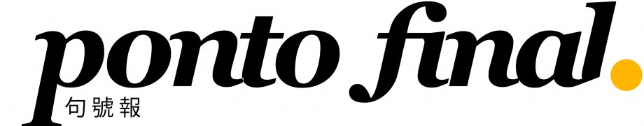 cropped-novo-logopontofinal-logo.jpg