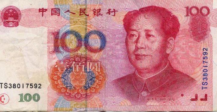 0-renminbi