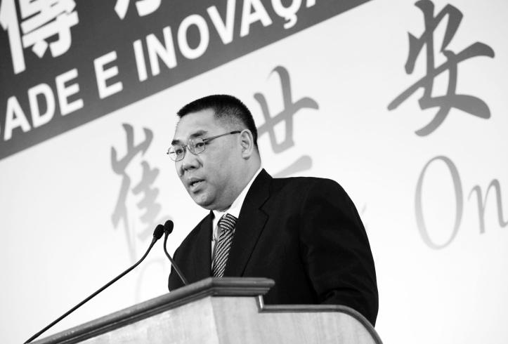 Fernando Chui Sai On, candidato a Chefe do executivo da RAEM