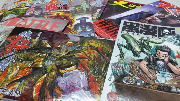 1-comics