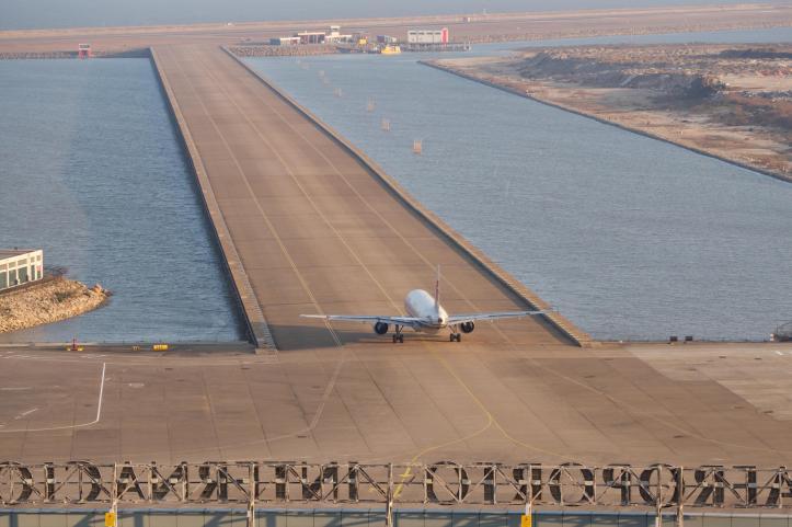 1-macau-airport