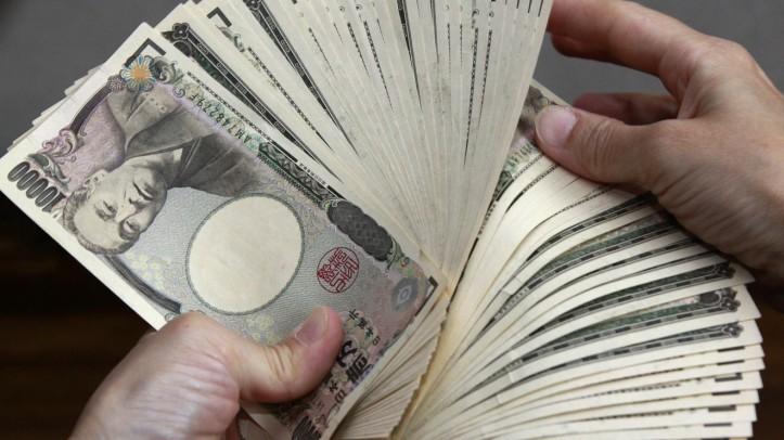 1-yen-japan