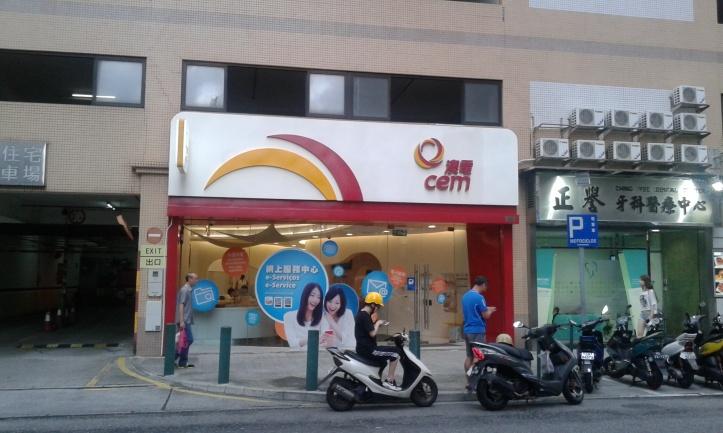 cem_taipa_service_centre