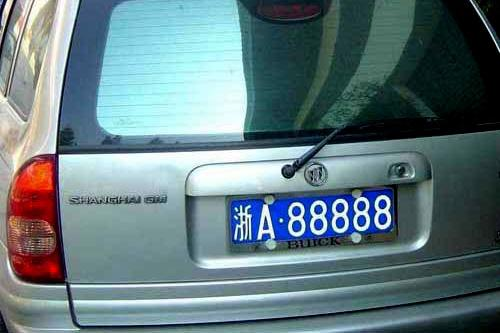 china-zhejiang-license-plate-lucky-numbers_grande