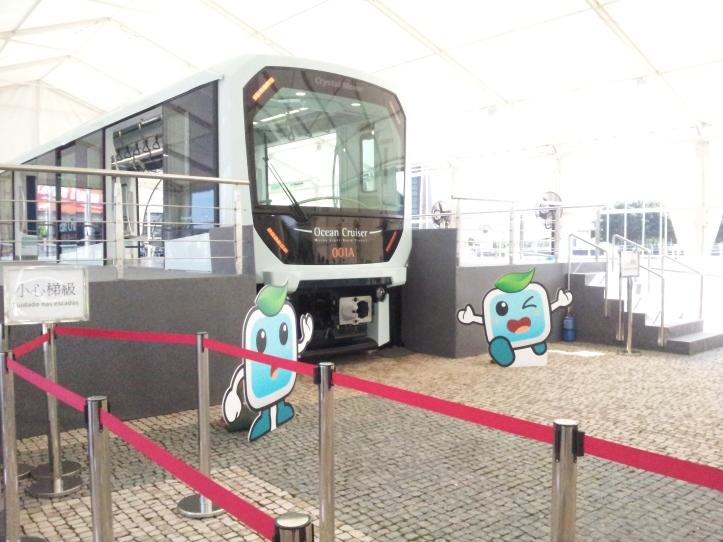 macau_lrt_train