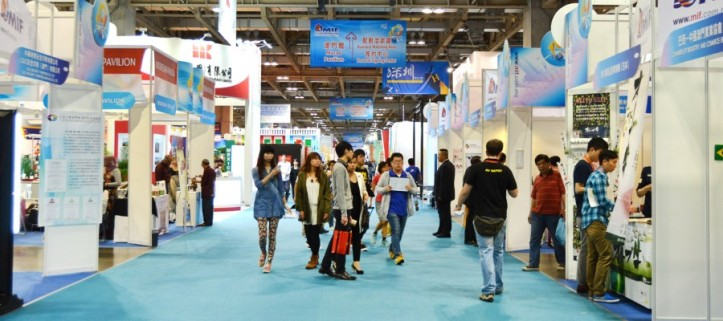 19th-macau-international-fair-900x400