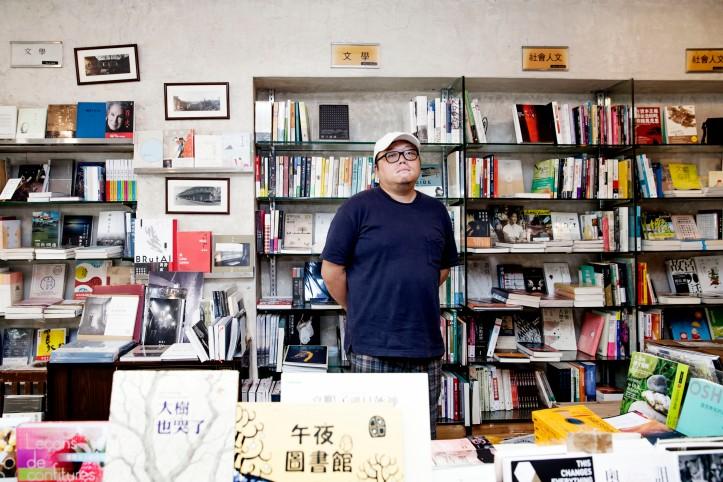 Pin-To Bookshop