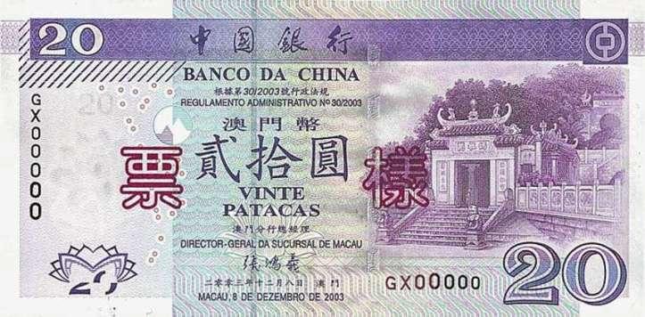 macao103s-2003o
