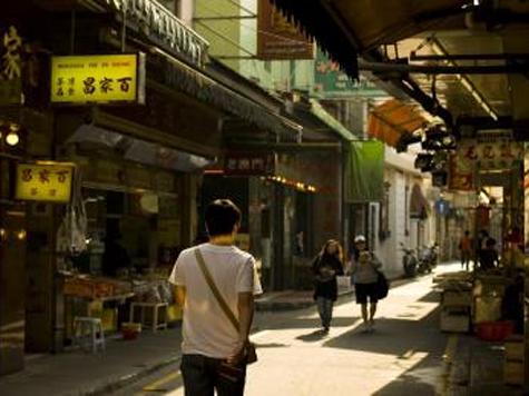 macau-rua-comercio-tradicional