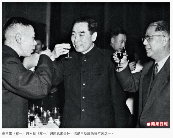 Zhou Enlai com Ho Yin.png