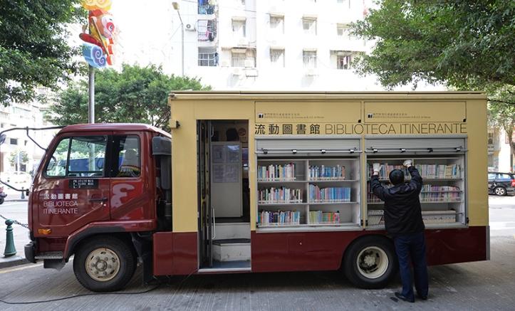 20160205 10h40文化局澳門中央圖書館流動圖書館(車)