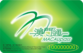 0-macau-pass