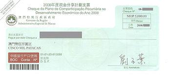 0.omparticipação_pecuniária_no_desenvolvimento_económico_do_ano_2008.jpg