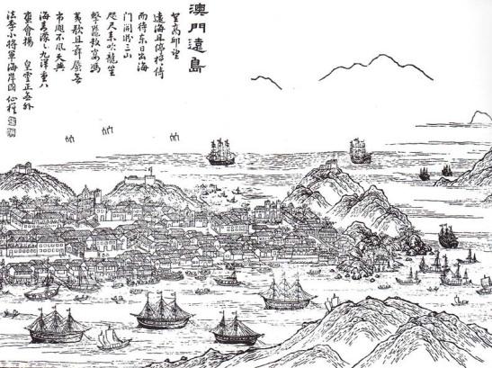 1.Historia Macau.jpg