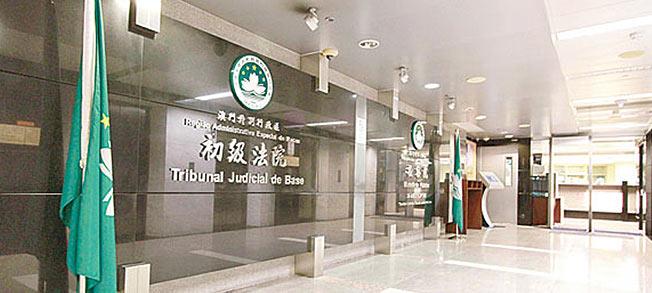 1-tribunais