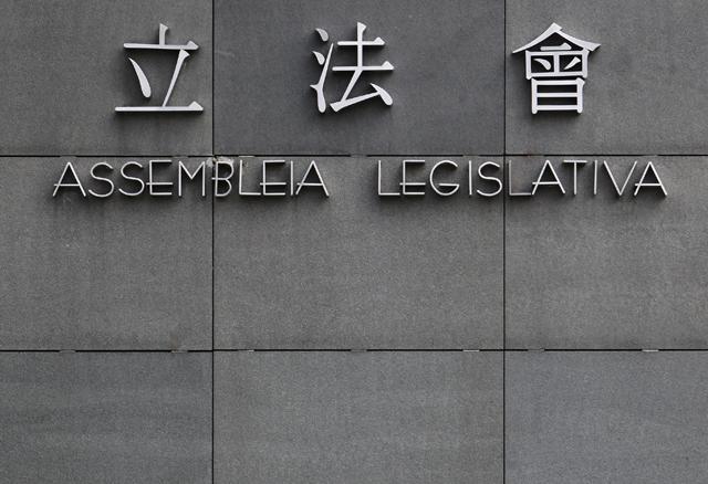 1b-assembleia-legislativa