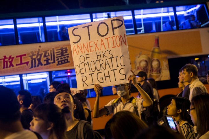 Hong Kongers protest China government's interpretation of Basic Law