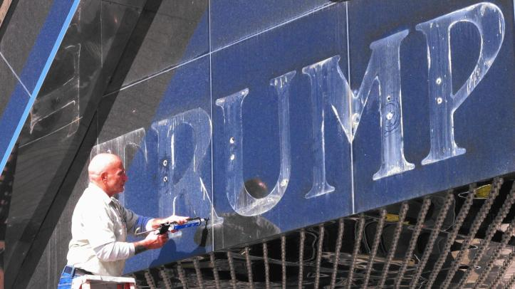 2-trum-atlantic-city-1