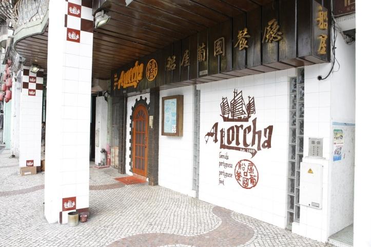 3-a-lorcha