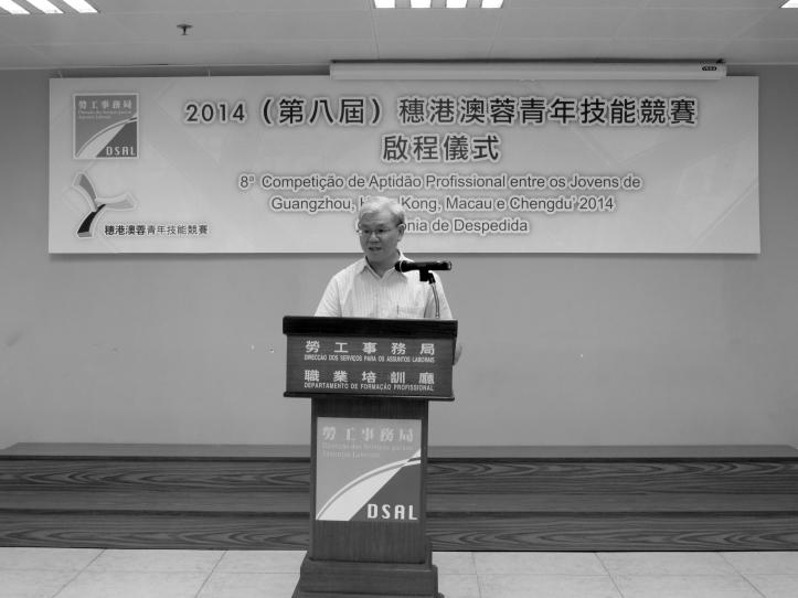 3.Wong Chi Hong.JPG