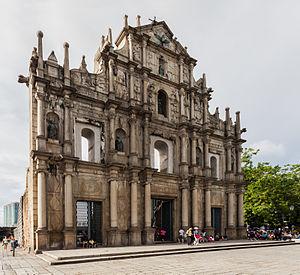 300px-restos_de_la_catedral_de_san_pablo_macao_2013-08-08_dd_05