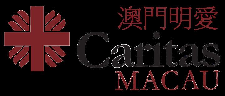caritas_macau
