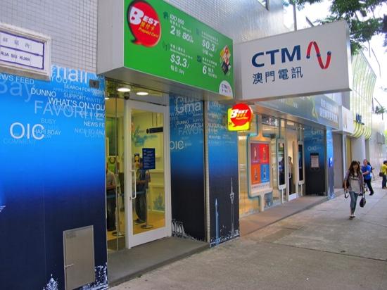 ctm-img_0218