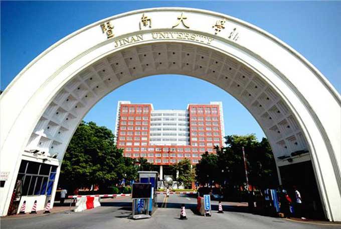 jinan-university-h