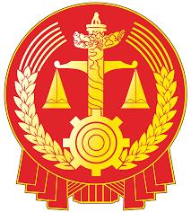 0-tribunal