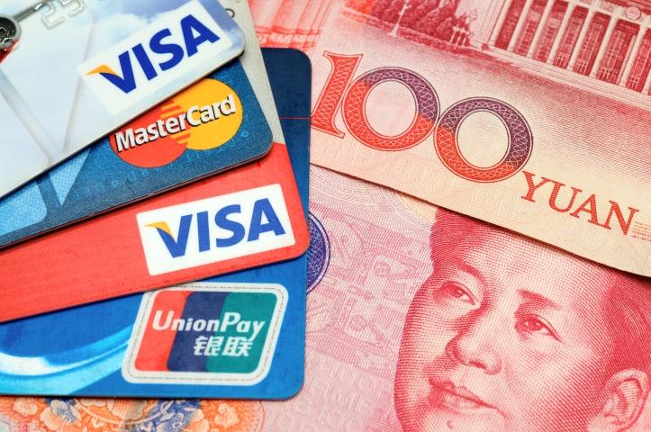 1.Union Pay.jpg