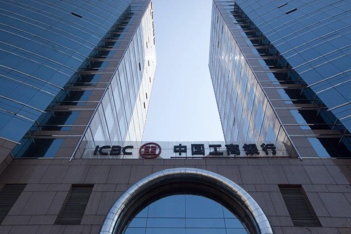 3.ICBC.JPG