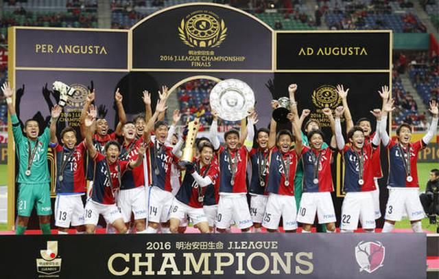 3-japan-soccer-championship-final