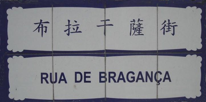 0-braganca
