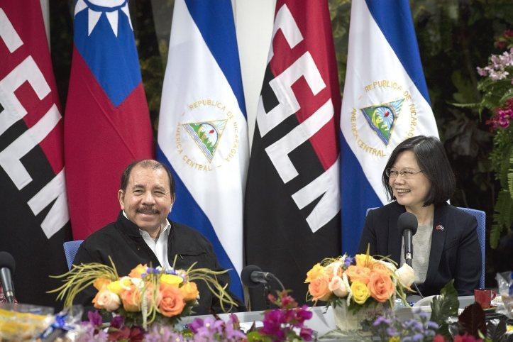 Taiwan's President Tsai attends Nicarguan President Ortega's inauguration