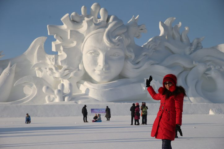 The 33rd Harbin International Ice and Snow Festival