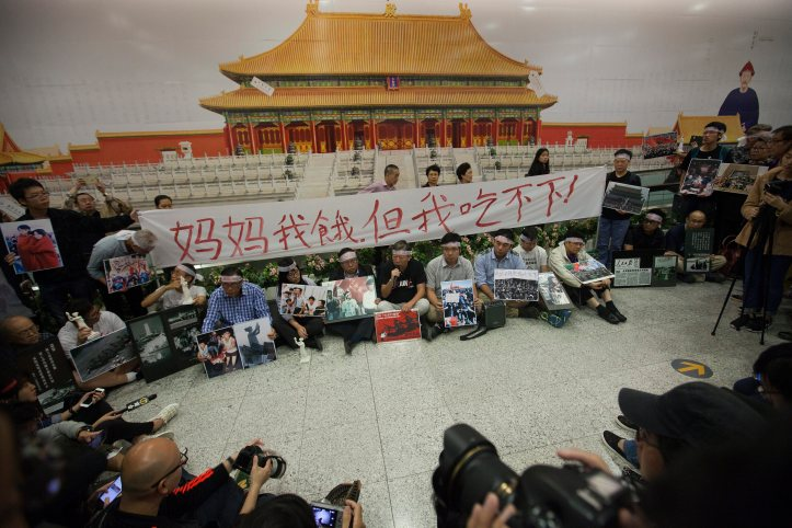 Protest against the Palace Museum project in Hong Kong