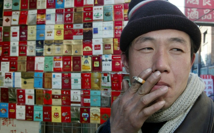 China Tobacco Production Cigarettes