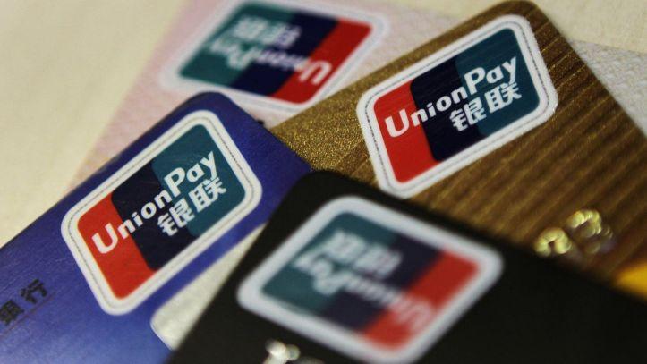1-union-pay