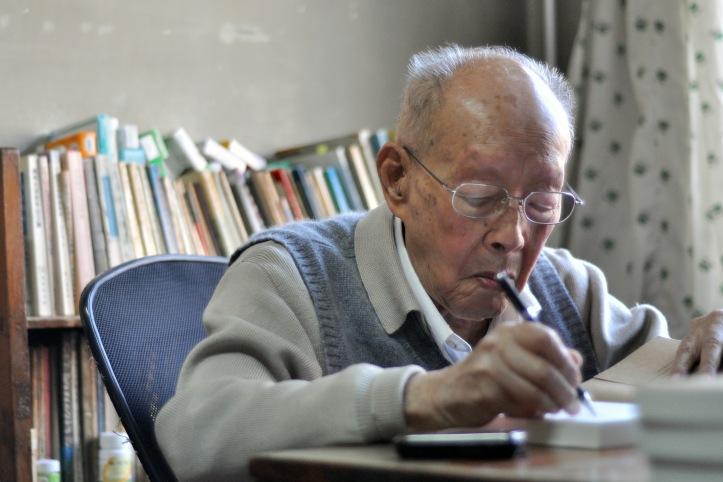 1-zhouyouguang2012