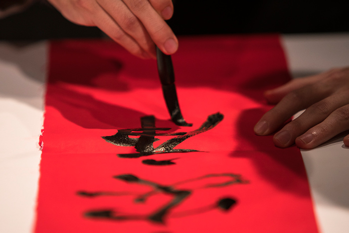 160210_chinesenewyearcalligraphy_700x467