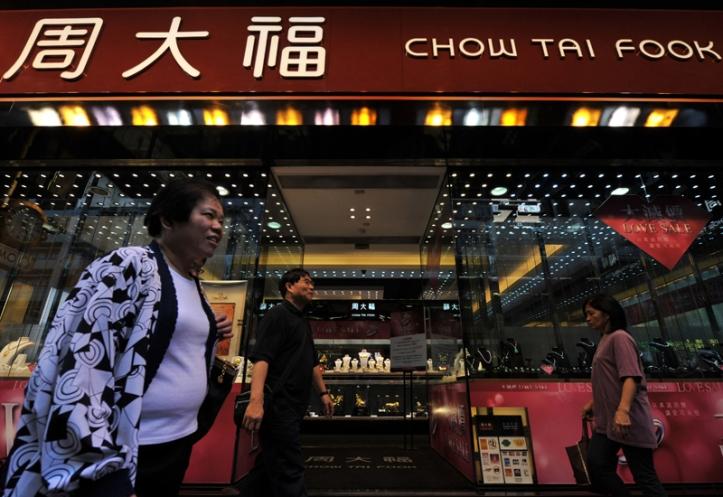 3.Chow Tai Fook.jpg