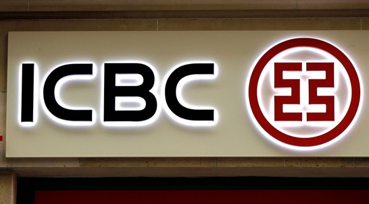 View of the logo at the entrance of the Industrial and Commercial Bank of China in Paris