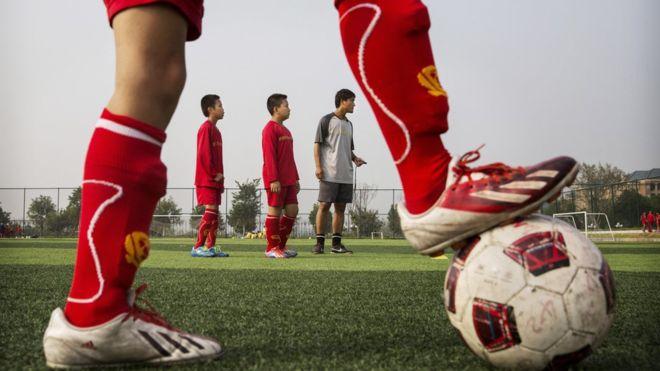 87933467_chinafootballacademy