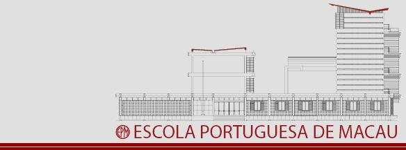 escola-portuguesa-de-macau