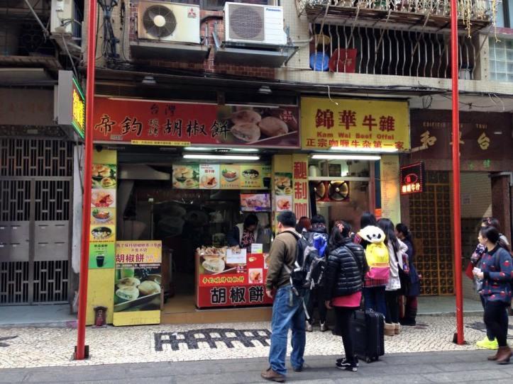 macau-street-food-2