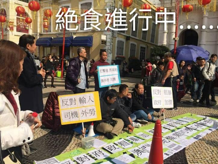 1.Love Macau.jpg