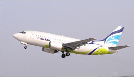 0.Air Busan