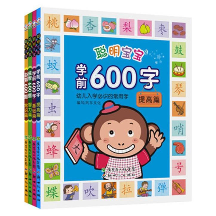 0.book.jpg