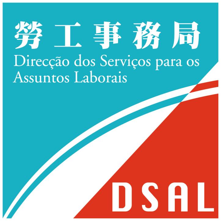 0.DSAL