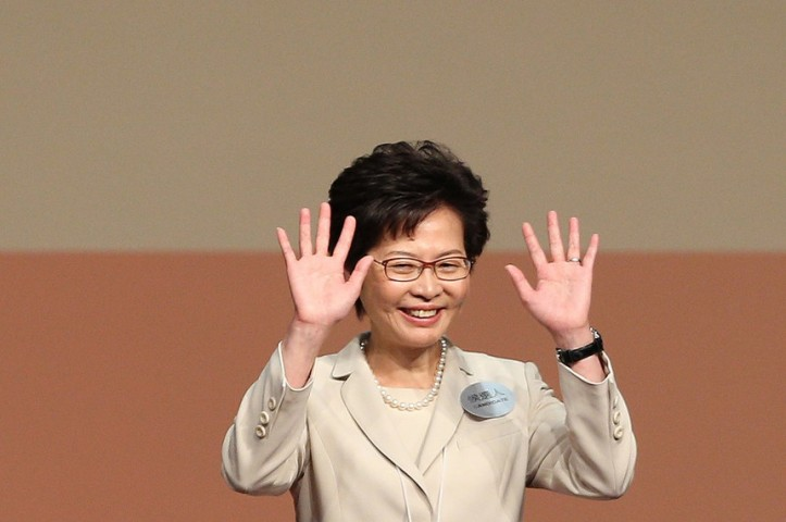 3.Carrie Lam